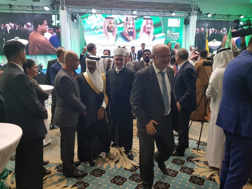 Najbolje mjesto za upoznavanje Saudijska Arabija